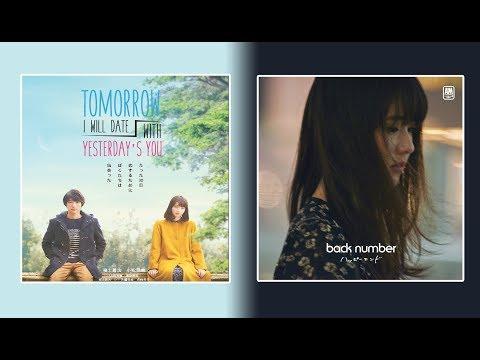 [Karaoke เนื้อเพลง+แปลไทย] Happy End - Back Number