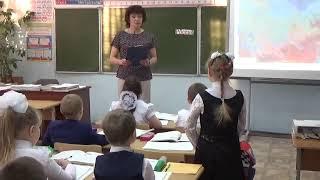 Урок русского языка в 1 классе Устная речь