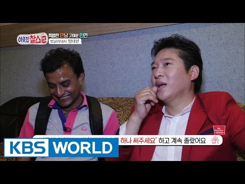 My Neighbor, Charles | 이웃집 찰스 - Ep.71 [ENG/2016.07.08]