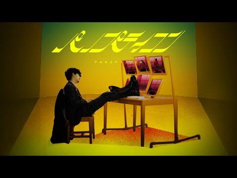 パノプティコン / キタニタツヤ – PANOPTICON / Tatsuya Kitani