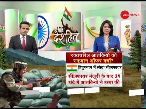 Watch Deshhit, May 17, 2018; Detailed analysis of all the major news of the day