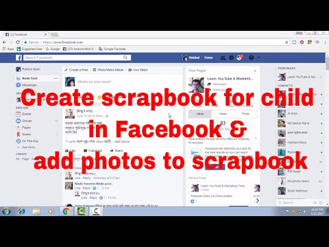 How to create a scrapbook page on facebook