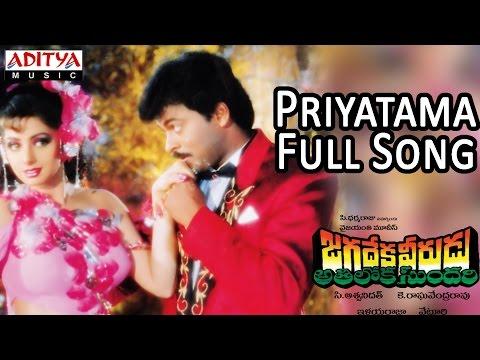 Priyatama Full Song  Ll Jagadekaveerudu Athiloka Sundari Movie Ll Chiranjeevi, Sridevi