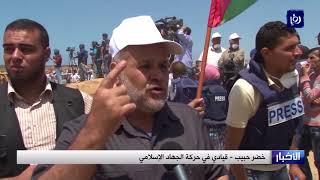 عشرات الشهداء ومئات المصابين بجريمة شنيعة يرتكبها الاحتلال ضد المدنيين في مسيرة مليونية العودة