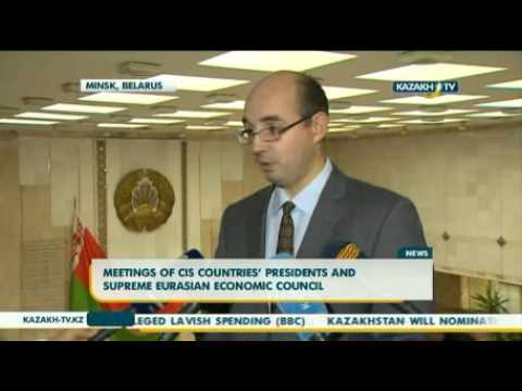 Meetings of CIS countries' presidents and Supreme Eurasian Economic Council