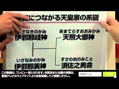【櫻LIVE】第86回 - 竹田 恒泰・作家/憲法学者 × 櫻井よしこ(プレビュー版)