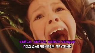 Смотреть клип Artemiev - Сердце