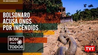 🔴Deltan Dallagnol queria monumento à Lava Jato | Bolsonaro acusa ONGs por incêndios – Boletim 21.08 thumbnail
