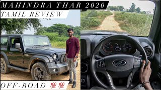 Mahindra Thar Tamil review | off road experience | driving Impressions
