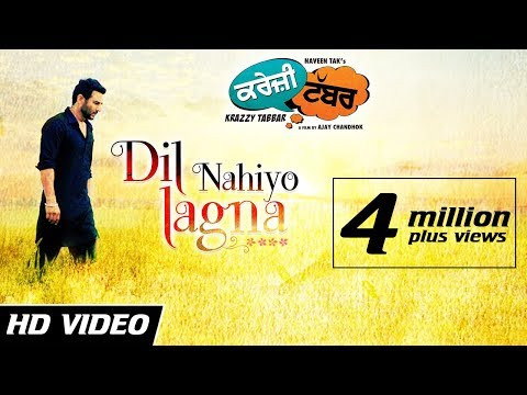Dil Nahiyo Lagna | Kamal Khan | Full Video Song | Harish Verma, Priyanka Mehta | Krazzy Tabbar