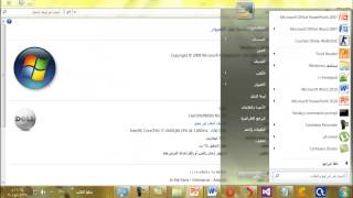7  حل خطأ ANDROID HOME is not set and android command not in your path