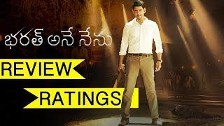 Bharat Ane Nenu Movie Ratings - Mahesh Babu, Kiara Advani, Koratala Siva - #BAN