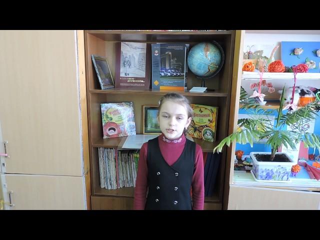 Изображение предпросмотра прочтения – АринаГолубева читает отрывок изпроизведения «Кем быть?» В.В.Маяковского