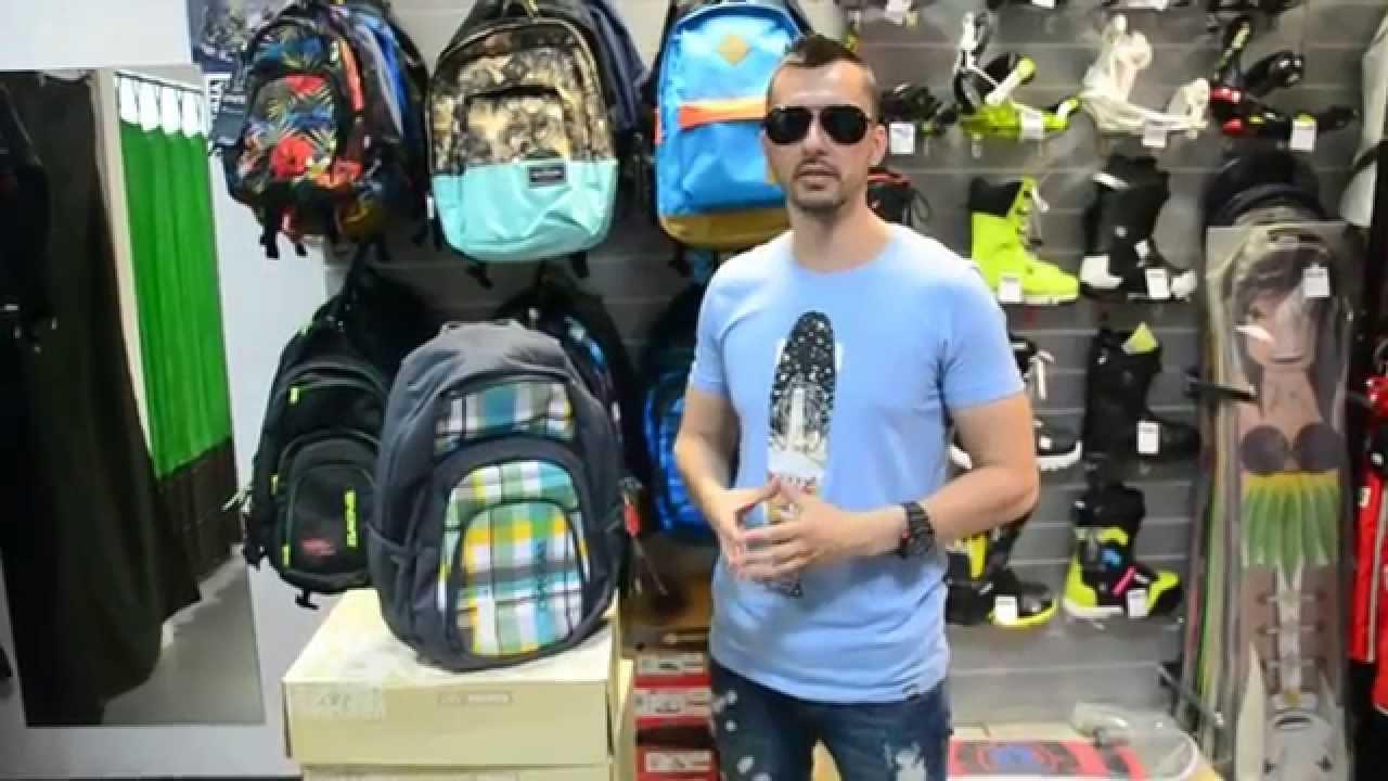Рюкзаки dakine купить киеве рюкзак для школьника ортопедические