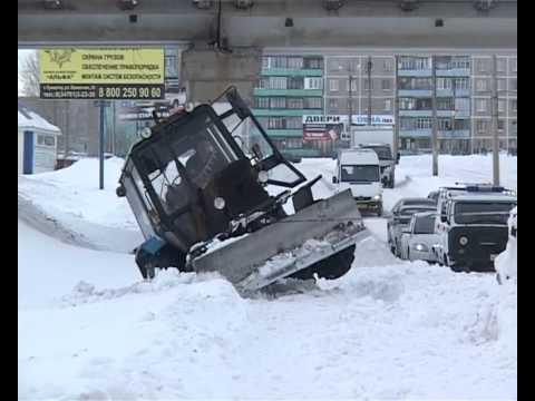 АРИС Очистка снега Кумертау