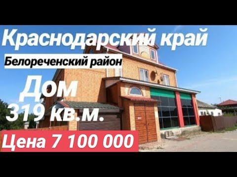 Дом с готовым БИЗНЕСОМ в Краснодарском крае / Цена 4 900 000 рублей