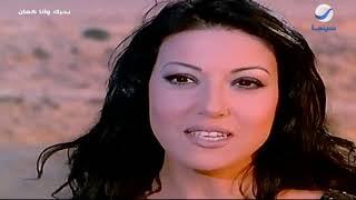 أغنية فيلم بحبك وأنا كمان من مصطفى قمر وسمية الخشاب على روتانا سينما