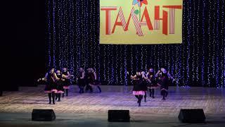 "Группа ""Карамельки"". Танец ""Котята"" 11.02.2018г."