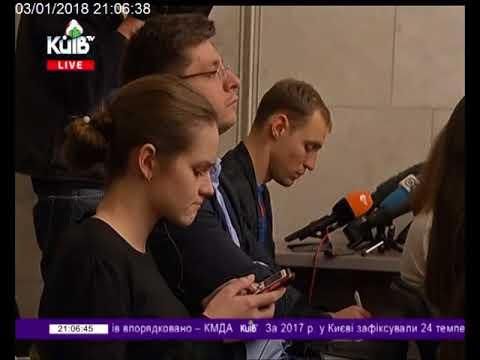 Телеканал Київ: 03.01.18 Столичні телевізійні новини 21.00