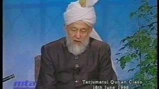 Tarjumatul Quran - Surah al-Zukhruf [The Gold Ornaments]: 1 - 33