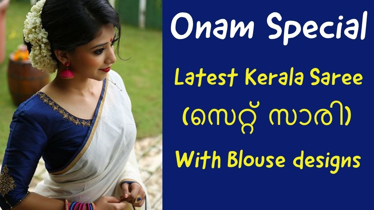 kerala beauty tips - Fair And Beauty Secret of Kerala Girls How to get Fair Skin And Long ...