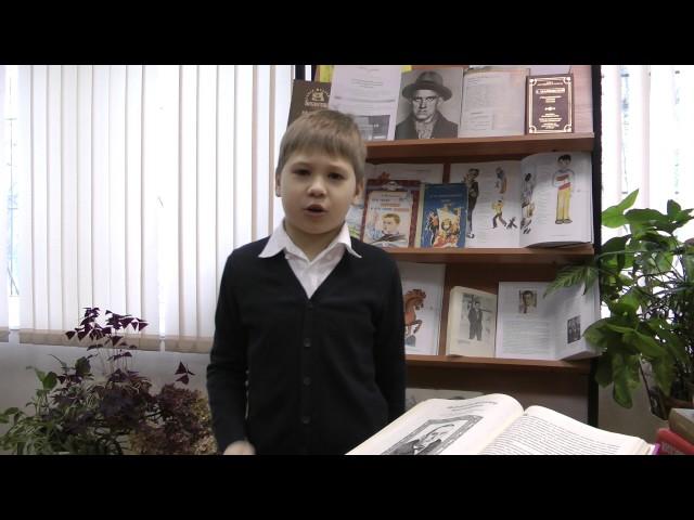 Изображение предпросмотра прочтения – СавваПадалко читает произведение «Что такое хорошо и что такое плохо» В.В.Маяковского
