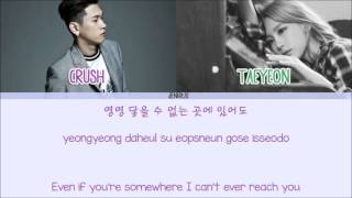 Download Crush - Don't Forget (ft.Taeyeon) [Eng/Rom/Han] Picture + Color Coded HD Mp3