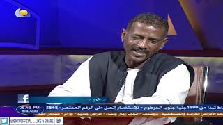 حوار مفتوح مع محمد النصري