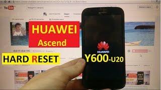 видео Как сделать Hard Reset  на смартфоне Huawei U8950 Honor Pro