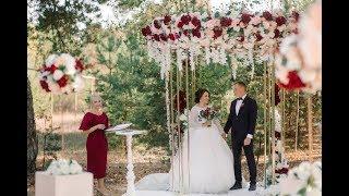 Выездная свадебная церемония /регистрация Тамбов/Москва Татьяна Хробак