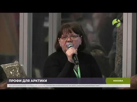 Смотреть фото Ямальская делегация работает на международном салоне образования в Москве новости россия москва