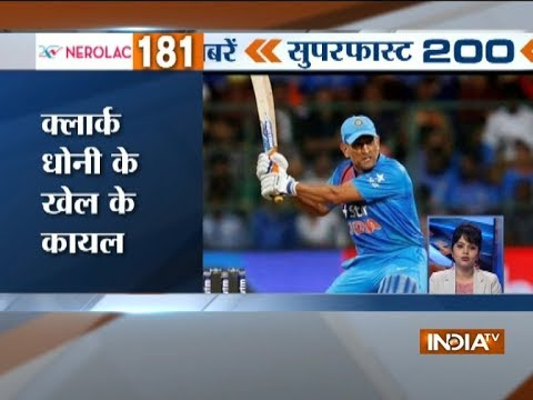 Top Sports News | 20th September, 2017