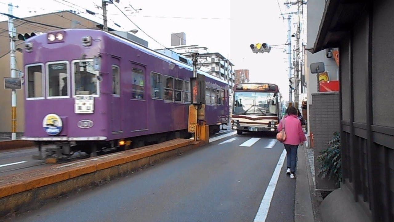 京都の路面電車 京福電気鉄道嵐山本線【嵐電】 16.02.21 - YouTube
