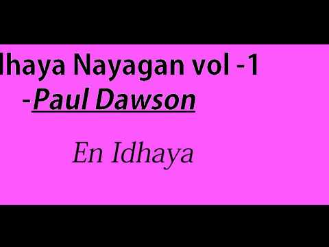 EN IDHAYA- tamil christian song from idhaya nayagan vol 1