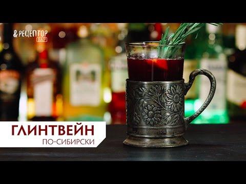 Выпечка - Рецепты c фото