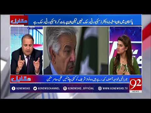 Muqabil - 06 September 2017 - 92NewsHDPlus