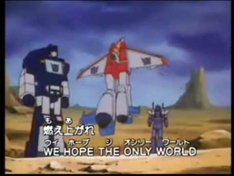 Fight! Super Robot Lifeform Transformers Opening 1 (HD)