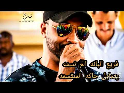 اغاني سيرة سودانية