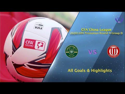 Zhejiang Greentown Chengdu Qianbao Goals And Highlights