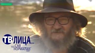 TV lica: Kamenko Katić i Raša Popov