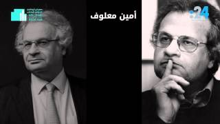 أمين معلوف .. شخصية العام الثقافية لجائزة الشيخ زايد للكتاب