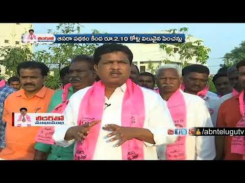 Kukatpally Constituency TRS Candidate Madhavaram Krishna Rao | Leader Tho Mukha Mukhi | Full Episode