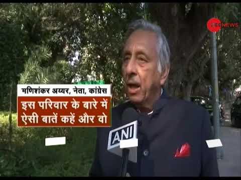 Mani Shankar Aiyar calls PM Narendra Modi 'neech admi'   मणिशंकर अय्यर ने PM मोदी को नीच आदमी कहा