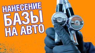 видео Перекраска машины: кузовные работы, подготовка, нанесение ЛКП