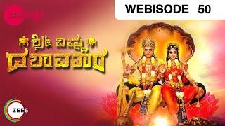 Shree Vishnu Dashavatara   Webisode   Zee Kannada Seria