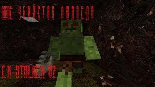Guide: Убийство Людоеда || Ex-Craft Stalker V2 || 1080p60fps