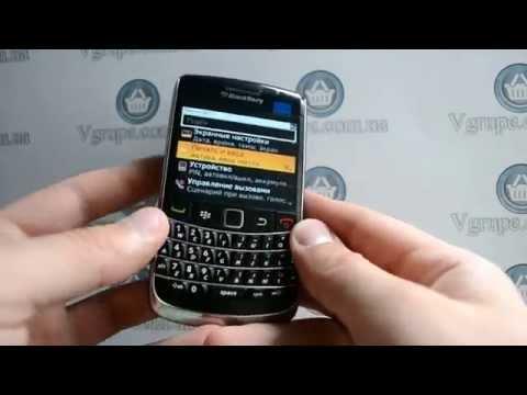 Видео обзор Blackberry Bold 9700 (оригинал) - Купить в Украине | Vgrupe.com.ua