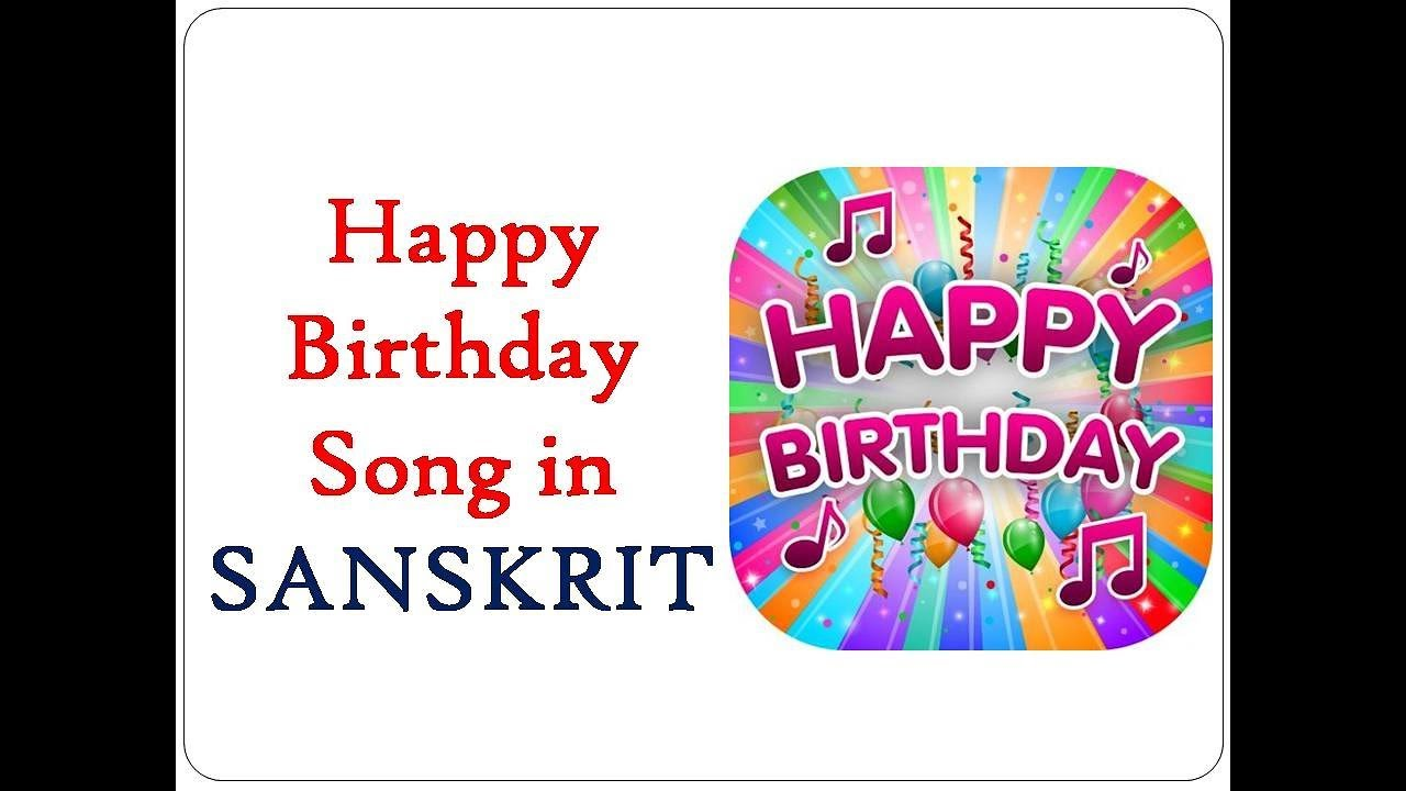 Lovely Sanskrit Happy Birthday - Free Greetings Images HD