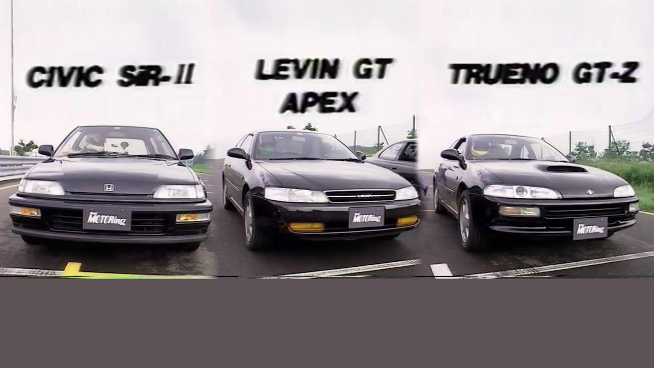 eng cc civic sir  levin gt apex  trueno gt   ebisu hv youtube