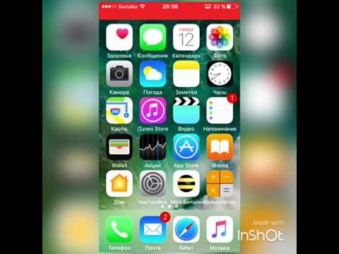 Программа для прослушивания оффлайн-музыки на iPhone